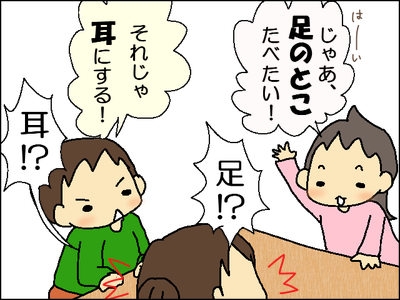 150111‐2.png
