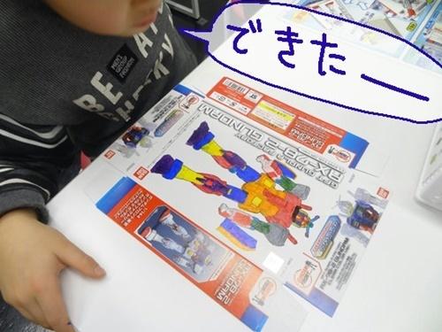 DSC09502.jpg